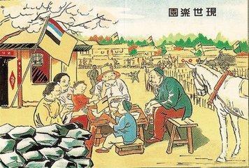 曾经的东北九省,是如何成现在的东北三省,那6个省去哪里了呢?
