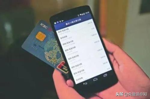 手机丢了,上面还绑定着银行卡,不要慌做这几步保你财产安然无恙