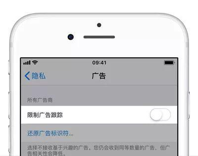 苹果关闭这5项功能,让你犹如换新机的感觉