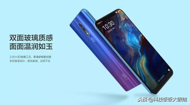 中国移动居然做手机了!价格很感人,网友:充话费送吗?