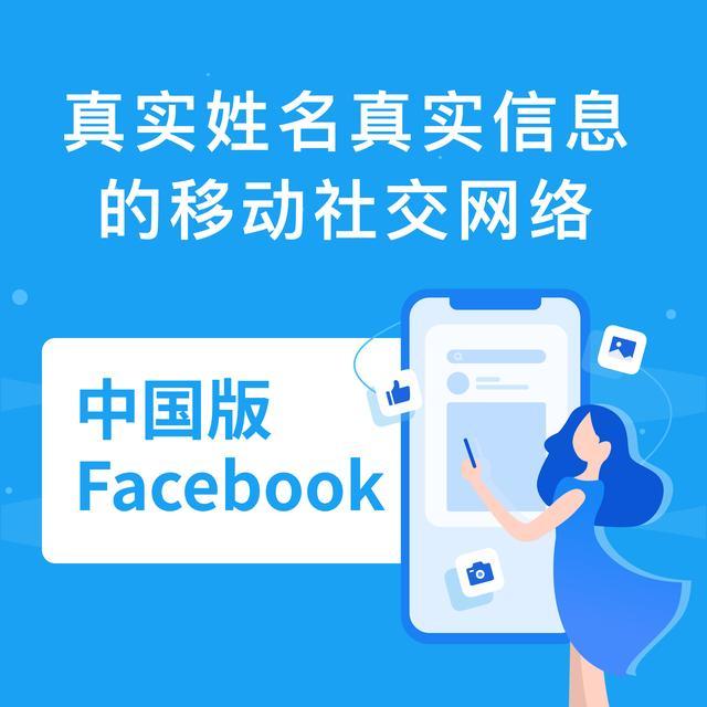 """揭秘:3天""""攻占""""全网的微脸App!社交新趋势真的踩到企鹅痛处?"""