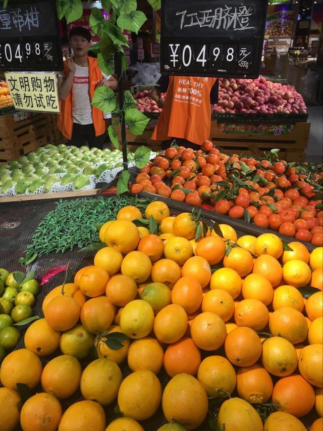 自媒体电商商品一定就贵?乡野丫头3.7元一斤的橙子,您说赚多少