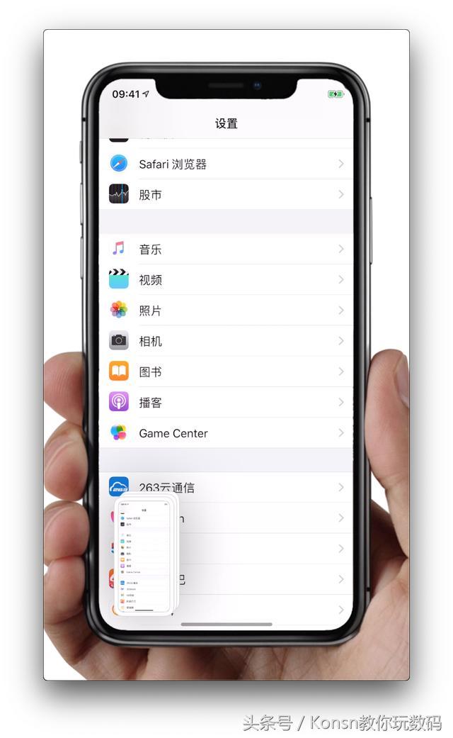 iPhone 怎么长截图?