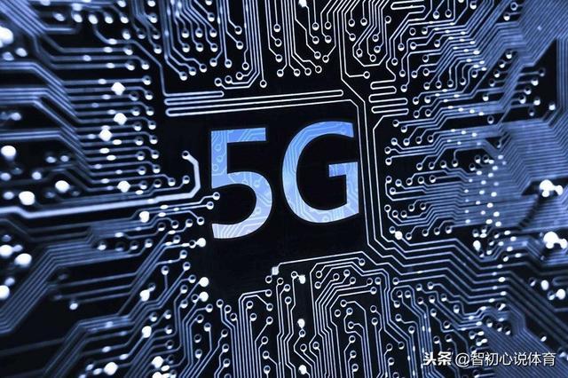5G就要来了,我们到底用不用换手机?听听专家的看法