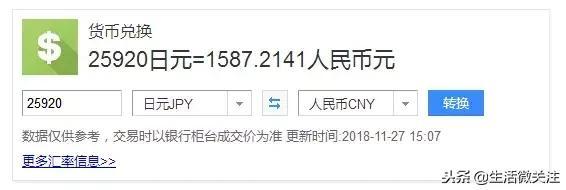 """iPhone XR 手机""""三折""""出售,此事已确认"""