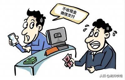 你有多久没用过现金了?调查显示仅一成90后出门必带钱