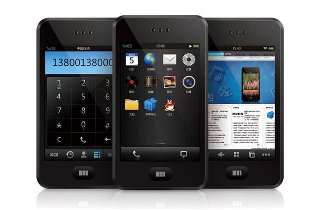 中国自己的手机操作系统要来了
