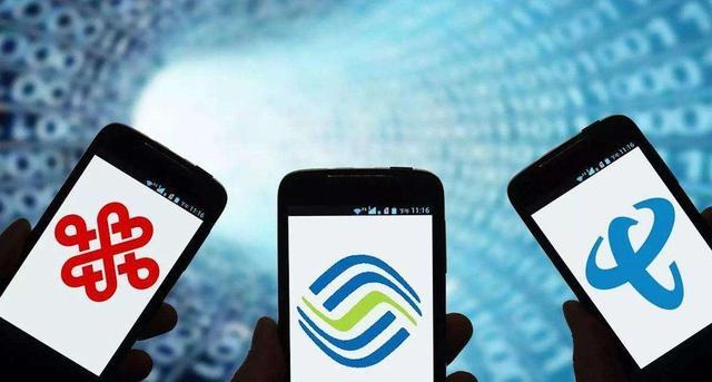 携号转网业务新流程曝光:短信办理即可,这些地区的人有福利了