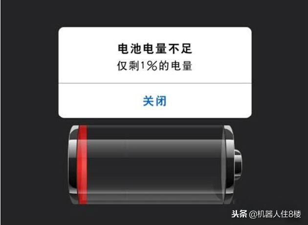 研究电池的那些人到底在干嘛呀,怎么手机电池一直都停步不前