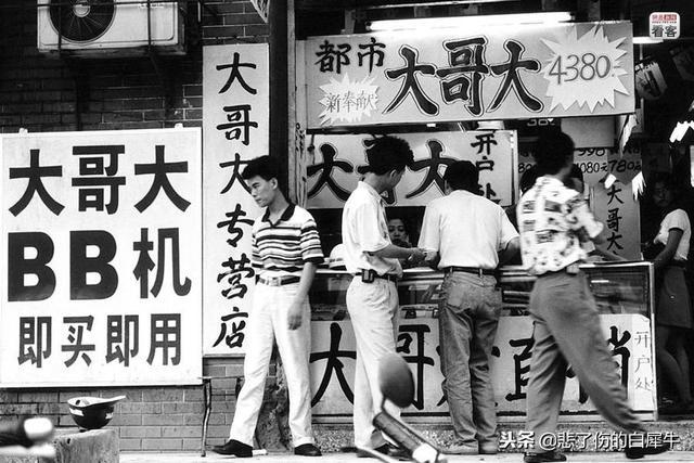 为什么香港和台湾会错过互联网时代?