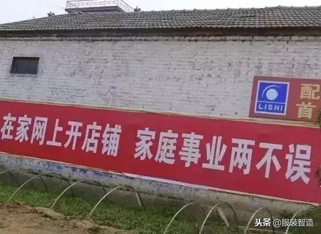 """又一""""淘宝村""""消失:双11销量惨淡,服装厂数量减半?"""