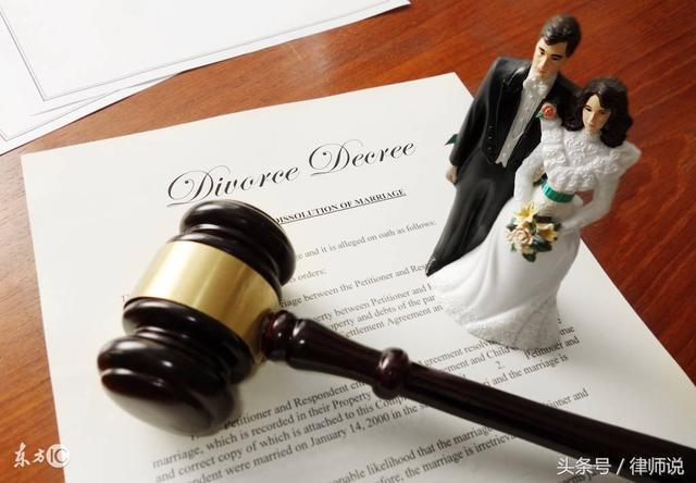 2018婚姻法最新:离婚协议书应该怎么写?这7点必须写清楚