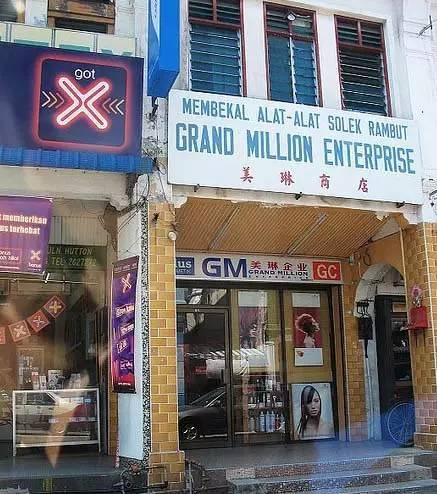 马来西亚旅游之语言攻略