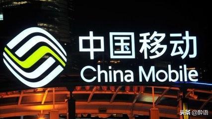 这辈子永远走不完中国移动的套路?携号转网试点,网友却很烦恼