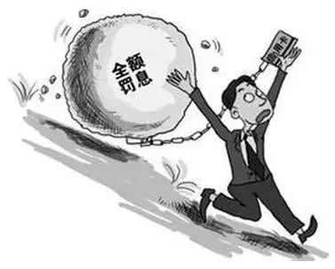 频繁申请网贷的后果会怎样?以为按时还款就没事了吗?