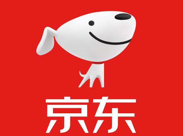为了迎战双十二,京东针对商家发布两条新规,网友:干得漂亮