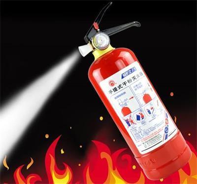 干粉灭火器的使用方法、灭火原理及适用范围