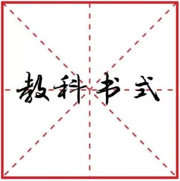佛系取代屌丝,杠精取代撕逼,2018流行语说明了什么?