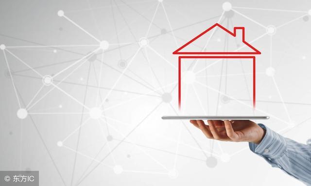 买房要交哪些税费?契税怎么计算?契税的征收税率是多少?