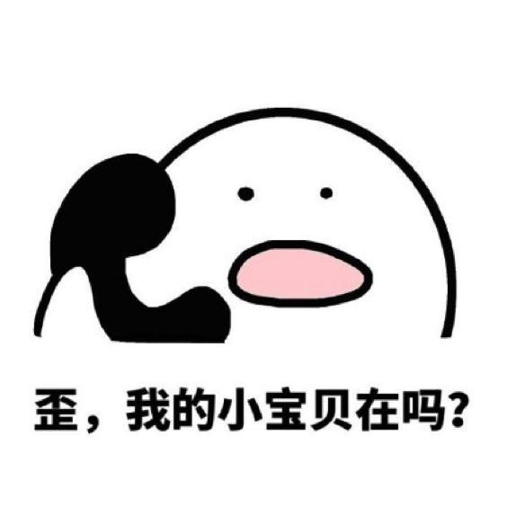 淘宝双12限时3折秒杀!网友:年底了还不放过我的钱包吗