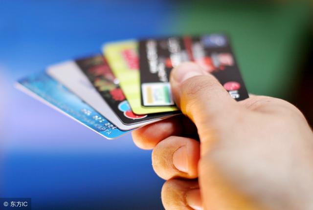 通过刷单方式推广信用卡,轻松日赚300+