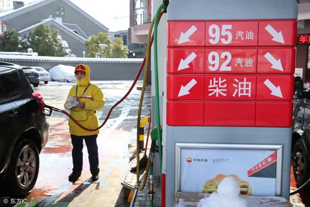 汽车小知识:1升汽油等于多少公斤