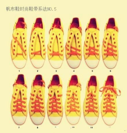 史上最全最实用的鞋带系法来了,还不给你的鞋子换个花样系鞋带!