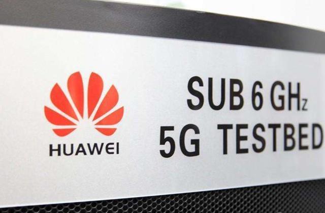华为5G到底是什么水平?引来老美都忌惮不已!