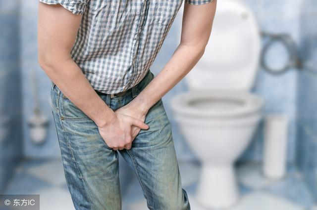前列腺有什么功能?得了前列腺炎有什么危害