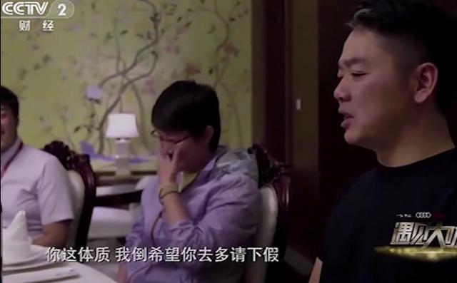 京东被指压榨实习生,每天工作超10小时,出入被搜身上厕所要请假