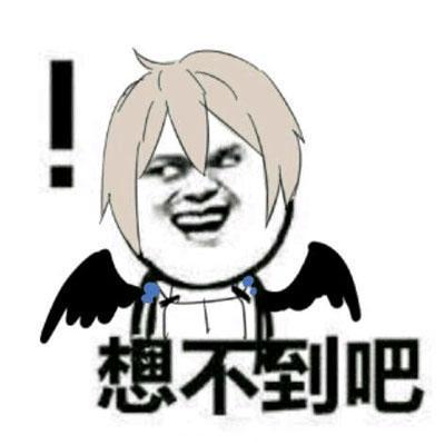 """网传天猫店铺叫价10万起步 天猫商家:""""原来我还这么有钱!"""""""