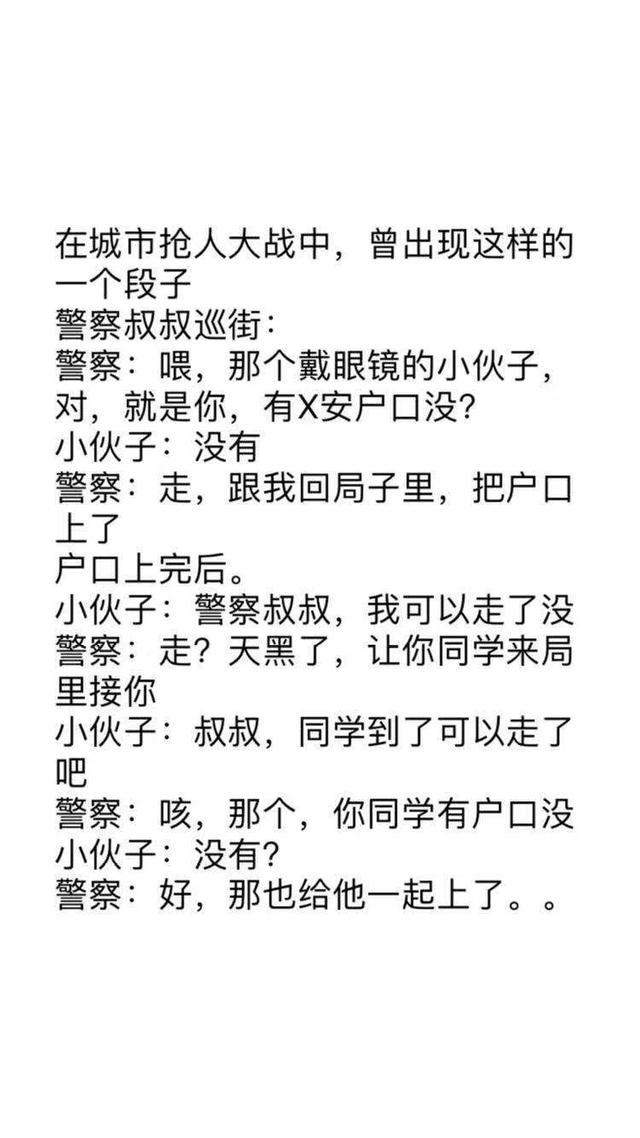 中国房子也将免费送?从日本免费送房,看中国房产的未来的可能