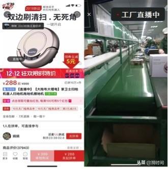 """淘工厂后又现拼工厂……电商平台改造制造业已然""""破土动工"""""""
