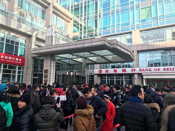 ofo北京总部数百人登记退押金:队排到街上,称三天可到账