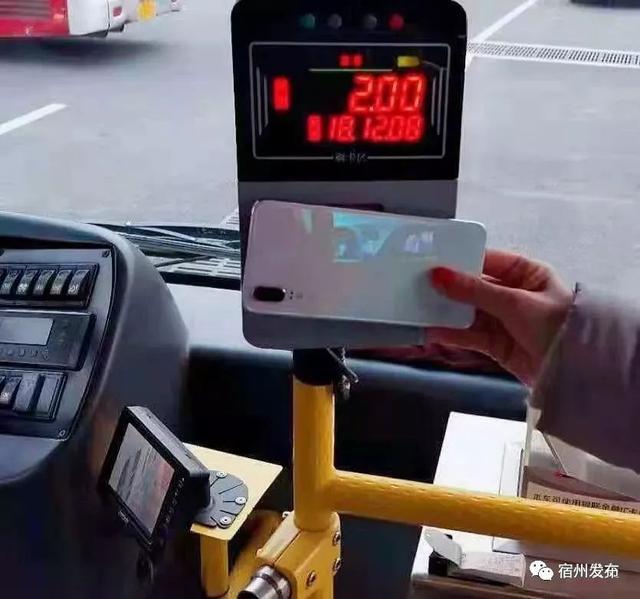 最新最潮的三种公交乘车方式,体验不一样的乘车体验!