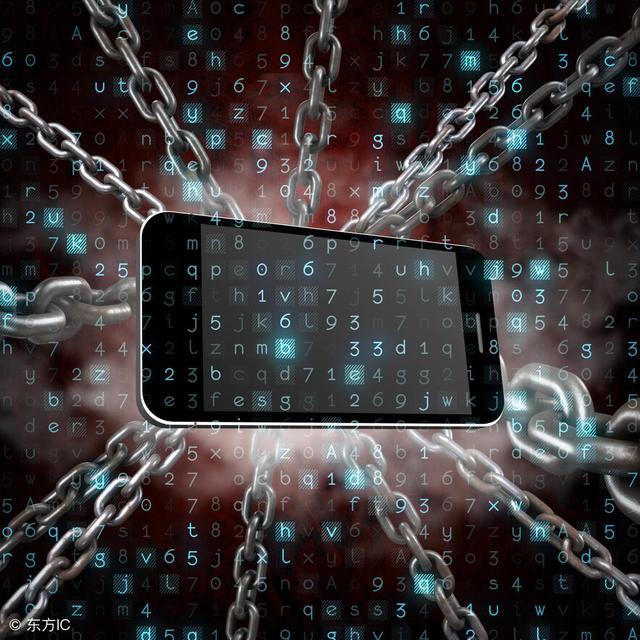 微信新发现一款病毒软件,盗取微信账号及支付密码,你中招了吗?