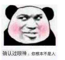 """2018年十大网络用语回顾,网友:""""真香""""就不配有姓名吗?"""