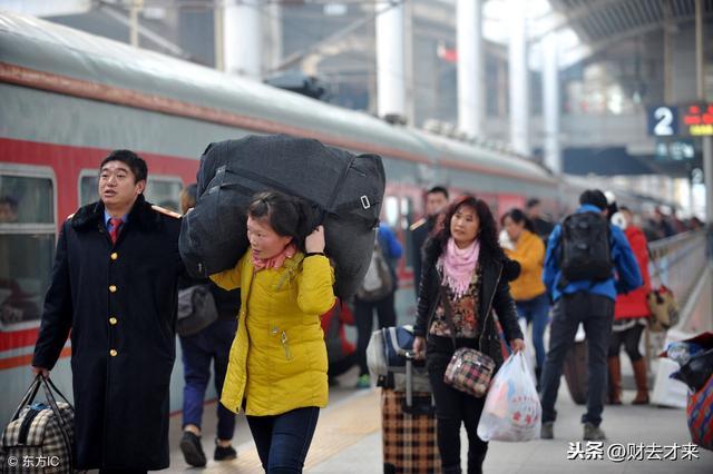 铁路购票平台放大招,今年春运再也不要担心抢不到回家的票了!