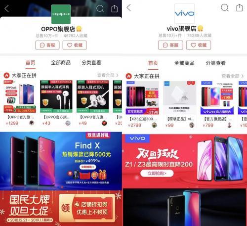 """拼多多""""国货手机节""""支持中国制造 6天热销20万台"""