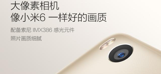 小米手机开始清仓了?5300mAh+128G售价1199