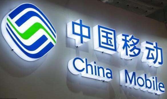 中国移动正式发布和飞信,主打免费电话功能,学会一年省下1000多