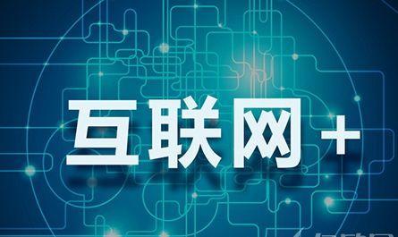 """移动推出""""流量王卡"""", 8元/月+1元1G""""怒怼""""腾讯王卡"""