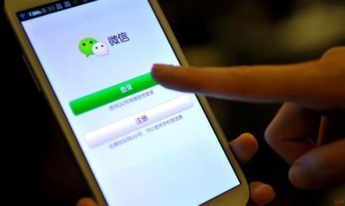 微信新版本更新后,为何有很多用户突然被封号?三条红线最好别碰