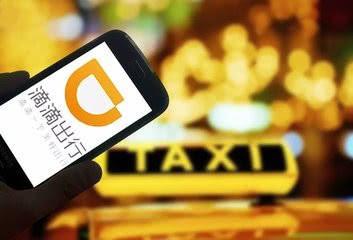 出租车司机尝试跑滴滴,同样干10个小时,收入没法比!