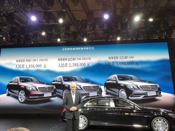 新款奔驰S500L 4Matic正式上市 售185.8万