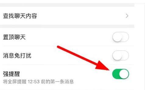 微信7.0更新后,你的钱花哪了,账单一目了然!网友:不敢消费了