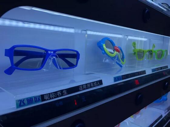 5块钱一副的3D眼镜,今后看电影你可能要自己掏钱了