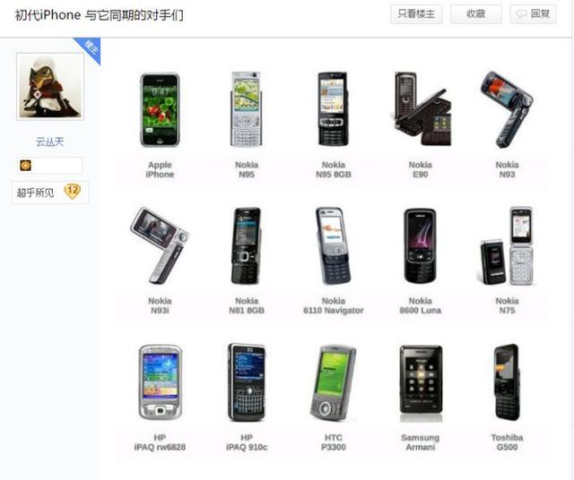 手机屏幕变得越来越大,是好事吗