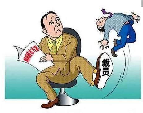 春节前丢了工作,这个寒冬真冷!