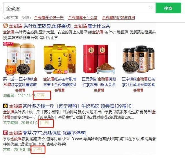 电商法实施后,网上卖酒、卖茶的朋友要注意什么?